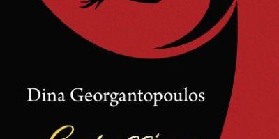 Georgantopoulos