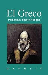 libros-elgreco