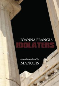 libros-idolators