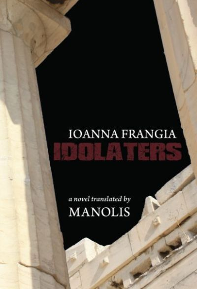 Ioanna Frangia