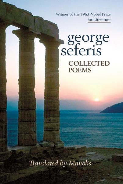 'George Seferis – Poems' poetry by George Seferis - translation by Manolis